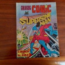 Tebeos: SUPERSONIC MAN NUMERO 5 A TODO COLOR. Lote 156544902