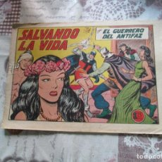 Tebeos: EL GUERRERO DEL ANTIFAZ Nº 214. Lote 156657694