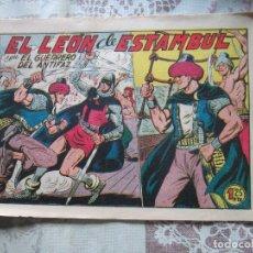 Tebeos: EL GUERRERO DEL ANTIFAZ Nº 241. Lote 156657870