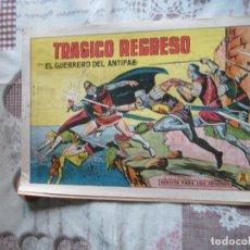 Tebeos: EL GUERRERO DEL ANTIFAZ Nº 525. Lote 156658450