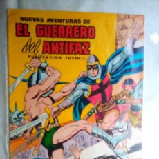 Tebeos: EL GUERRERO DEL ANTIFAZ- NUEVAS AVENTURAS- Nº 95 -DEFENDIENDO EL OASIS- 1980-CORRECTO-DIFÍCIL-0588. Lote 156728862