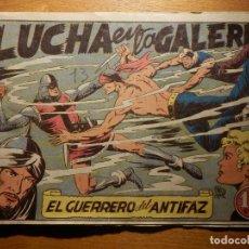 Tebeos: TEBEO - COMIC - EL GUERRERO DEL ANTIFAZ - Nº 79 - LUCHA EN LA GALERÍA - VALENCIANA. Lote 157006334