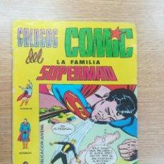 Tebeos: COLOSOS DEL COMIC LA FAMILIA SUPERMAN #7. Lote 157240650