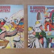 Tebeos: LOTE DE 2 TEBEOS DEL EL GUERRERO DEL ANTIFAZ. Lote 158525562