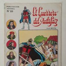Tebeos: LOTE 2 EL GUERRERO DEL ANTIFAZ. Lote 158889093