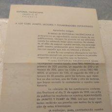 Tebeos: CUESTIONARIO PARA LA MEJORA DE LOS TEBEOS JAIMITO Y PUMBY CON SORTEO AÑO 1959 EDITORIAL VALENCIANA. Lote 160172229