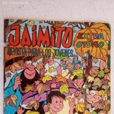 Tebeos: JAIMITO ALBUM EXTRA OTOÑO 1967 - MUY NUEVO, ACERTIJOS SIN HACER - KARPA, PALOP, J. SANCHÍS, SIFRÉ, . Lote 160179978