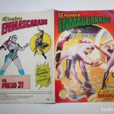 Tebeos: VALENCIANA - COLOSOS DEL COMIC - EL HOMBRE ENMASCARADO - Nº 204 LAS MODELOS DORADAS 1979. Lote 160212810