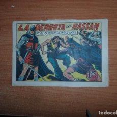 Tebeos: EL GUERRERO DEL ANTIFAZ Nº 111 EDITORIAL VALENCIANA ORIGINAL . Lote 160509762