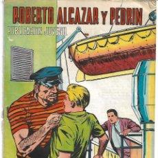 Tebeos: ROBERTO ALCAZAR EXTRA NUM 55 - ORIGINAL. Lote 160593062