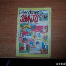 Tebeos: SELECCIONES DE JAIMITO N º 16 EDITORIAL VALENCIANA. Lote 160648962