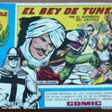 Tebeos: CÓMICS EL GUERRERO DEL ANTIFAZ. HOMENAJE A MANUEL GAGO. EL BEY DE TUNEZ. Lote 161096814