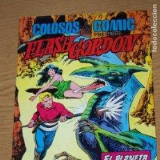 Tebeos: COLOSOS DEL COMIC FLASH GORDON 1. Lote 161223834
