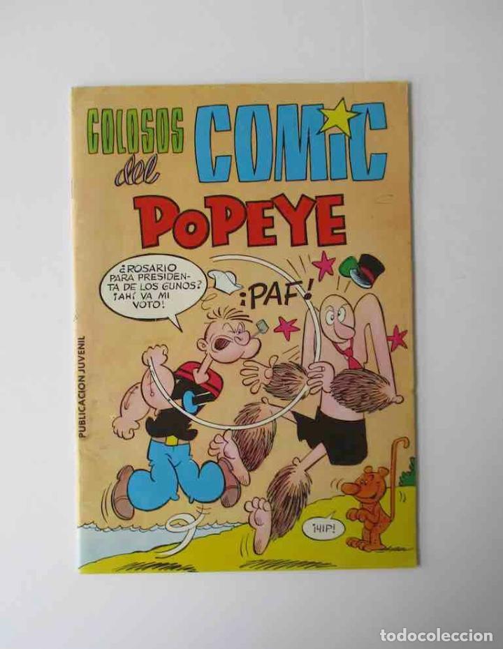 POPEYE Nº 15 - COLOSOS DEL COMIC (Tebeos y Comics - Valenciana - Colosos del Comic)