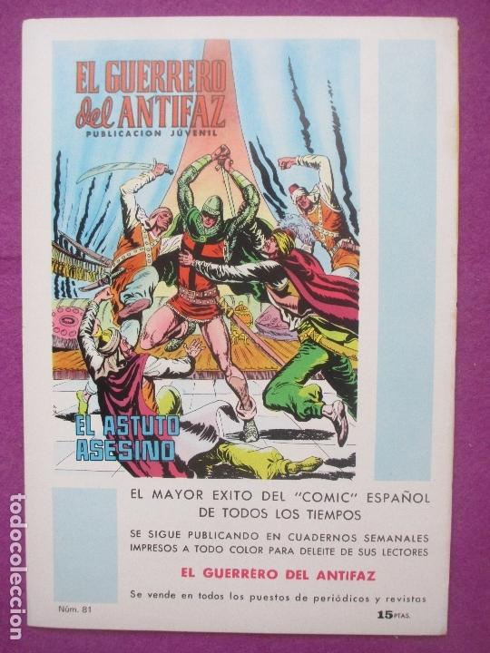 Tebeos: TEBEO PURK EL HOMBRE DE PIEDRA, Nº 81, LA CAPTURA DE PURK, VALENCIANA, - Foto 2 - 165232934