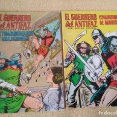 Tebeos: LOTE EL GUERRERO DEL ANTIFAZ.. Lote 165268022