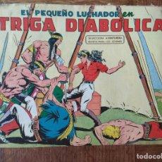 Tebeos: EL PEQUEÑO LUCHADOR, INTRIGA DIABOLICA Nº 31 - EDITORIAL VALENCIANA ORIGINAL 1960-. Lote 165353566
