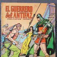 Tebeos: EL GUERRERO DEL ANTIFAZ #81 (VALENCIANA, 1972). Lote 166017030