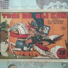 Tebeos: EL GUERRERO DEL ANTIFAZ Nº 23 TRAS DE ALI KAN. Lote 166809710