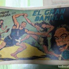 Tebeos: TEBEOS-COMICS CANDY - HOMBRE DE PIEDRA - Nº 14 - VALENCIANA 1950 - ORIGINAL *AA98 . Lote 167197044