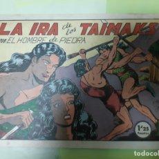Tebeos: TEBEOS-COMICS CANDY - HOMBRE DE PIEDRA - Nº 34 - VALENCIANA 1950 - ORIGINAL *AA98 . Lote 167218116
