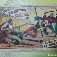 Tebeos: TEBEOS-COMICS CANDY - EL HIJO DE LA JUNGLA - Nº 65 - VALENCIANA 1956 - ORIGINAL *AA98. Lote 167411452