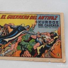 Tebeos: EL GUERRERO DEL ANTIFAZ, Nº 627, LOS KURDOS ATACAN. Lote 168080084