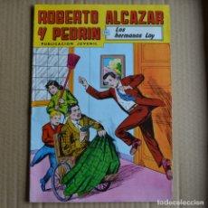 BDs: ROBERTO ALCAZAR Y PEDRIN, Nº 266. VALENCIANA 1981. LITERACOMIC.C2. Lote 190833656