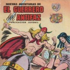 Tebeos: NUEVAS AVENTURAS DE EL GUERRERO DEL ANTIFAZ Nº 106. Lote 171218942