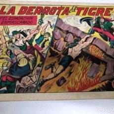 Tebeos: COMIC ORIGINAL EL ESPADACHIN ENMASCARADO Nº 154 EDITORIAL VALENCIANA. Lote 172084944