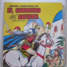 Tebeos: NUEVAS AVENTURAS DE EL GUERRERO DEL ANTIFAZ Nº 96 LA CIUDAD DE LOS KIR. Lote 173417122