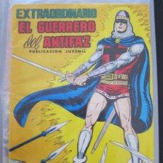 Tebeos: EL GUERRERO DEL ANTIFAZ EXTRAORDINARIO 1979. Lote 173418037