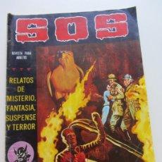 Tebeos: SOS II ÉPOCA- Nº 14 - 1981 VALENCIANA CX19. Lote 173571950