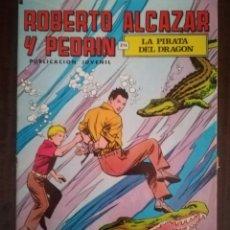 Tebeos: ROBERTO ALCAZAR Y PEDRÍN LA PIRATA DEL DRAGON. Lote 173791374