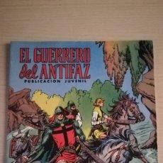 Tebeos: COMICS EL GUERRERO DEL ANTIFAZ, Nº 70, AÑO 1973. Lote 173792147