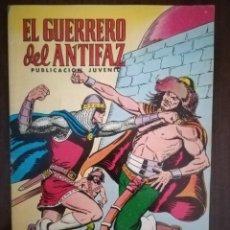 Tebeos: EL GUERRERO DEL ANTIFAZ- DUELO CON EL TÁRTARO. Nº 343. 1978. Lote 173799493