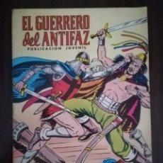 Tebeos: EL GUERRERO DEL ANTIFAZ. Nº 340. ASALTO AL PALACIO. 1978.. Lote 173814848