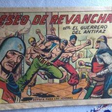 Tebeos: DESEO DE REVANCHA. Lote 174034210