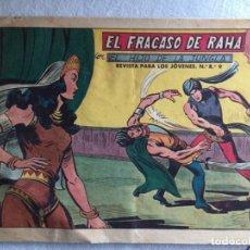 Tebeos: EL FRACASO DE RAHA. EL HIJO DE LA JUNGLA. Lote 174034930