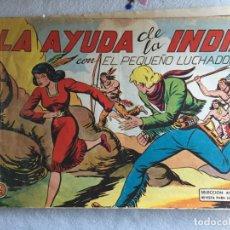 Tebeos: LA AYUDA DE LA INDIA. Lote 174035405
