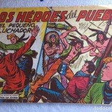 Tebeos: LOS HÉROES DEL PUEBLO. Lote 174035819
