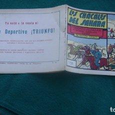 Tebeos: ROBERTO ALCAZAR ORIGINAL EL 46 LOS CHACALES DEL SAHARA CJ ROBERTO. Lote 174048263