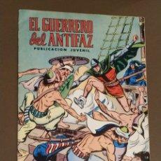 Tebeos: EL GUERRERO DEL ANTIFAZ. LA REBELION DE LOS PIRATAS. NUMERO 49. Lote 174120537