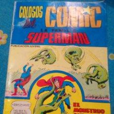 Tebeos: COLOSOS DEL COMIC LA FAMILIA SUPERMAN NÚMERO 11. Lote 174532844