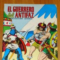 Tebeos: EL GUERRERO DEL ANTIFAZ. Nº 267 : LA HISTORIA DEL JEQUE. Lote 175022925