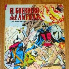 Tebeos: EL GUERRERO DEL ANTIFAZ. Nº 284 : AB-SUND, EL SANGUINARIO. Lote 175024459
