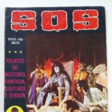 Tebeos: SOS 2ª ÉPOCA Nº 4 - EDITORIAL VALENCIANA (1980). Lote 175148557