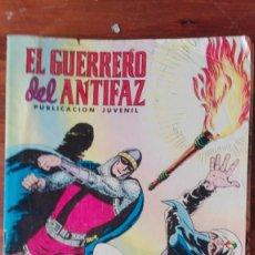 Tebeos: TEBEO EL GUERRERO DEL ANTIFAZ. Nº 275. CAE LA MASCARA. 1977. Lote 175500270