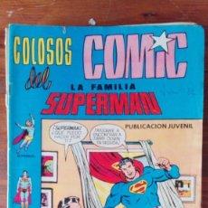 Tebeos: COLOSOS DEL COMIC. LA FAMILIA SUPERMAN Nº 6. LOS MERCADERES DE LA MUERTE. Lote 175500914