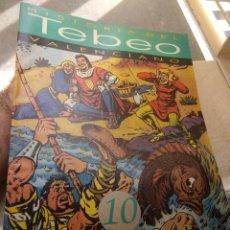 Tebeos: HISTORIA DEL TEBEO VALENCIANO - LEVANTE 1992 - N°10 - ESCUELA VALENCIANA DIBUJANTES AVENTURAS -. Lote 176691780